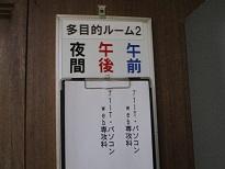 71web9