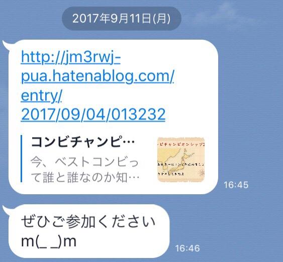 fc2blog_20180207060907989.jpg
