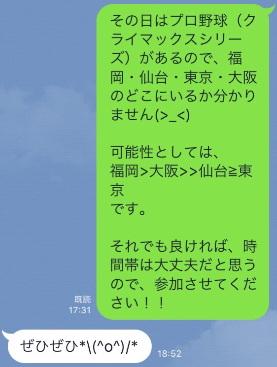fc2blog_2018020706090840a.jpg