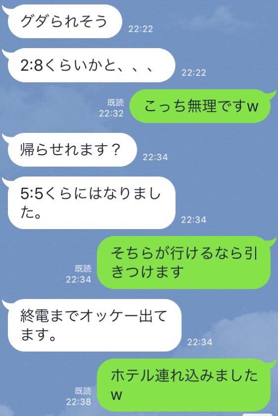fc2blog_20180516051810d71.jpg