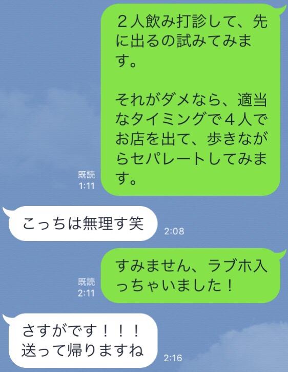 fc2blog_2018070100183714e.jpg