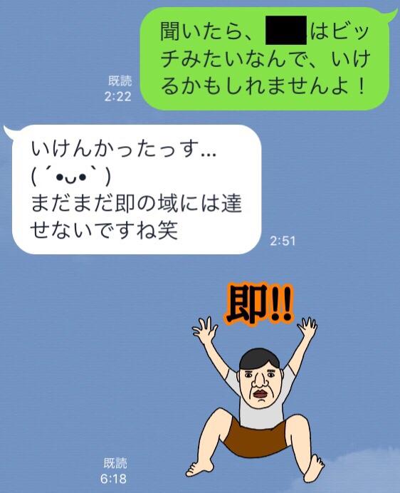 fc2blog_201807010018380ec.jpg