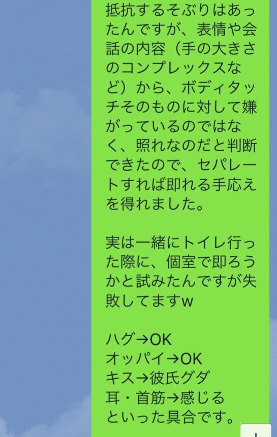 fc2blog_2018070100184123f.jpg