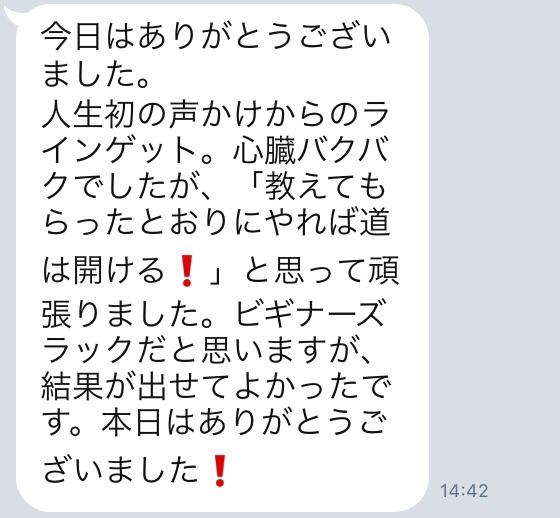 fc2blog_20180704031325a6e.jpg