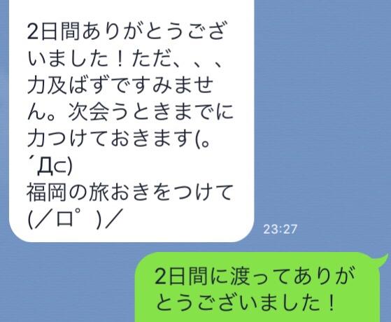 fc2blog_20180704031326a51.jpg