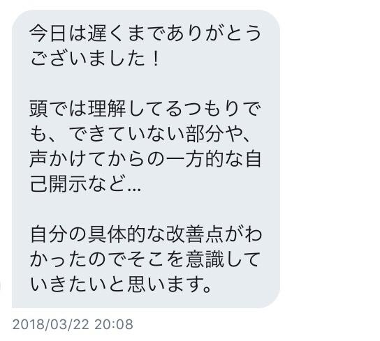 fc2blog_2018070403255268d.jpg