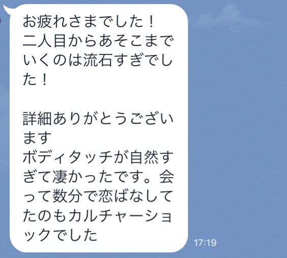 fc2blog_201810240337077b3.jpg
