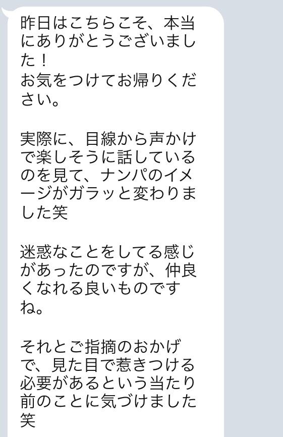 fc2blog_201810240337083c5.jpg