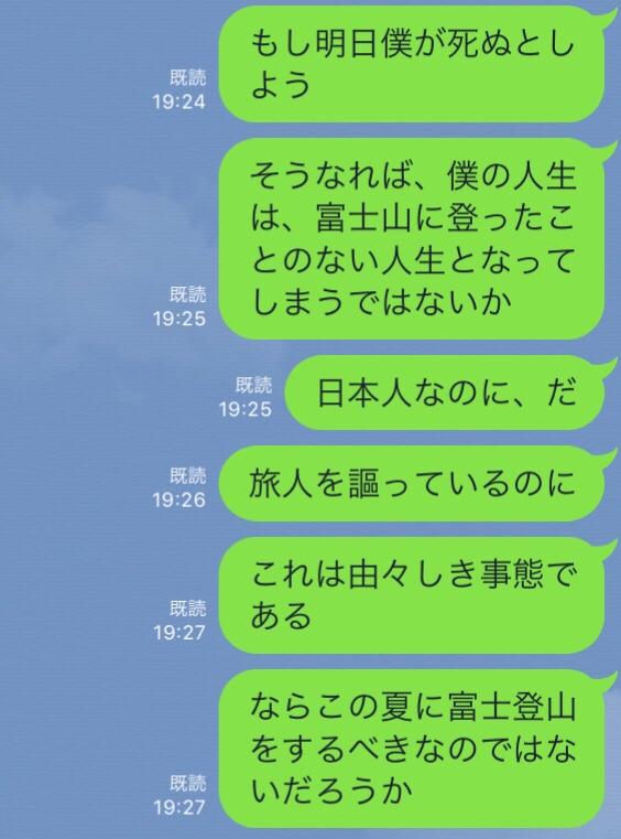 fc2blog_20181025085252a8d.jpg