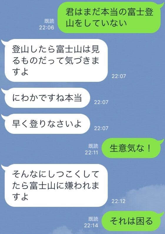 fc2blog_20181025085254197.jpg