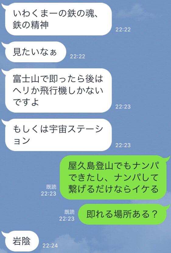 fc2blog_2018102508525663c.jpg