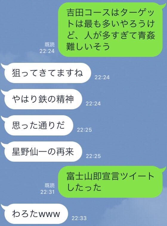 fc2blog_20181025085257091.jpg