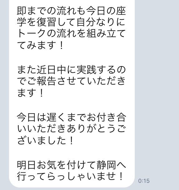 fc2blog_201810251956349ae.jpg