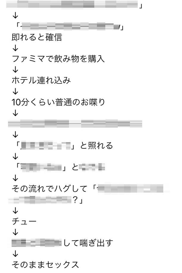 fc2blog_201812290538159c5.jpg