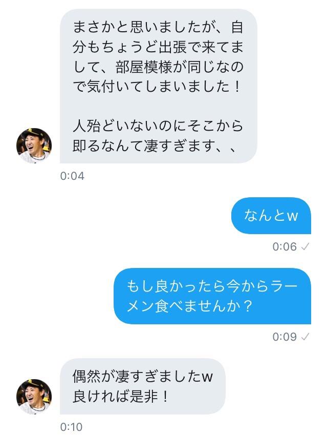 fc2blog_20190525010650463.jpg