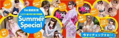 10musu_summerspecial2019_stats.jpg
