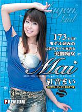 美脚痴女 MUGEN EX Vol.8