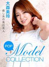 モデルコレクション 129