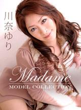 モデルコレクション 125