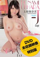 スカイエンジェル 159 ~DVD未収録映像