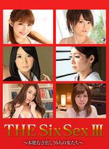 THE SIX SEX Ⅲ~本能むき出し!6人の女たち