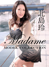 モデルコレクション 122