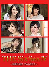 THE SIX SEX Ⅳ~本能むき出し!6人の女たち