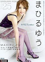 パイパンギャルの潮吹き乱交 SAMURAI PORN Vol.25