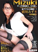 帰国子女による2穴同時挿入講座 MUGEN EX Vol.16