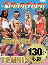 Teeny Sportstars 06