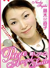 癒しナース ~Pure Angel Smile