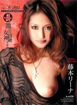 KIRARI 05 ~激エロ悶絶女神