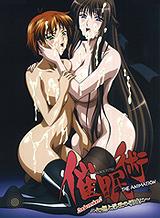 ZERO 2nd version-2 ~幻想と淫欲の領域に