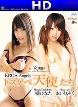 KIRARI 02 ドスケベ天使たち