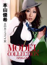 モデルコレクション 95
