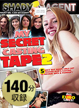 SHADY AGENT - MY SECRETCASTING TAPE 02