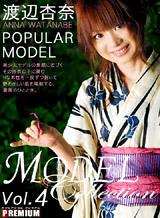 モデルコレクションv04