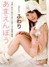 あまえんぼう Vol.11