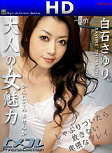 ヒメコレ Vol.49