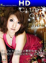 Club One Vol.06 プレミアム先行配信