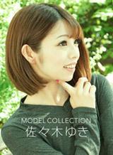 モデルコレクション 佐々木ゆき