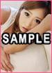 桜井レイラ 18-12-19 美微乳 002