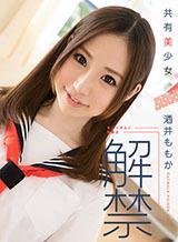 キャットウォーク ポイズン 131 【純白美肌のエロお嬢様】解禁