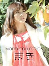 モデルコレクション 宮沢まき