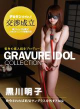 グラドル vol.071 デカサン ~顔出し編