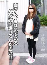 今はいてる下着を買い取らせて下さい!~可愛い妊婦の純白の下着