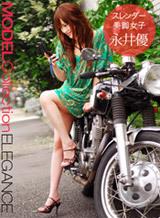 永井優 07-08-11 モデルコレクション main_s