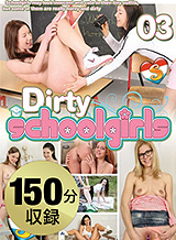 DIRTY SCHOOLGIRLS 03