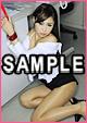 白砂ゆの 19-04-03 肉便器 003