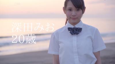 深田みお 19-06-20 sod0246 (4)